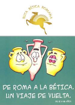 de-roma-betica