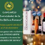"""CONCURSO """"CURIOSIDADES DE LA RUTA BETICA ROMANA"""""""
