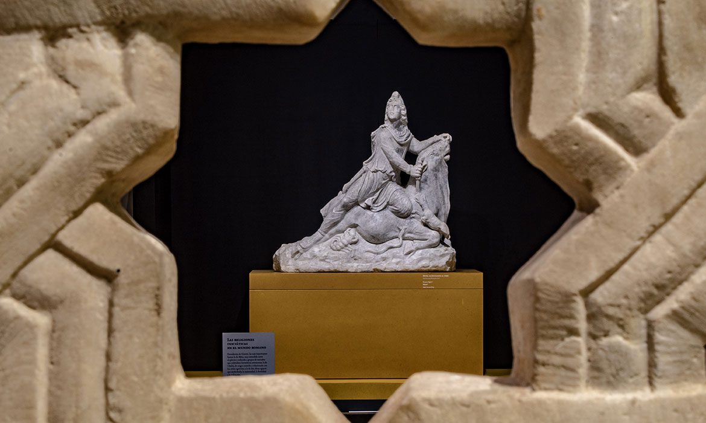 museo-arqueologico-cordoba