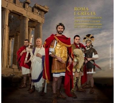 RUTA BETICA ROMANA PRESENTE EN TARRACOVIVA 2017