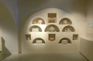 Museo Histórico y Arqueológico Municipal